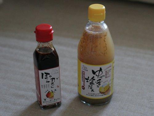 Myoujin12
