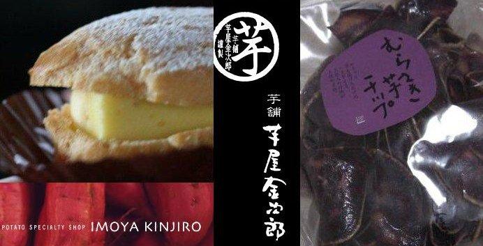 Img_kinjirou