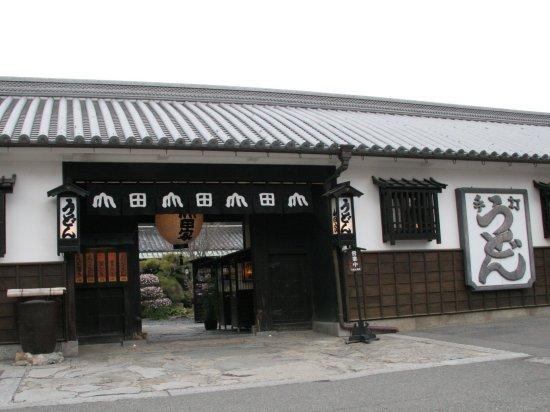 Yamadaya1_2