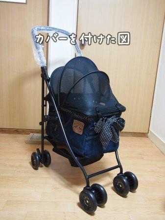Mothercart3